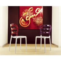 Miss Bibi Dining Chair White Red ISP055-WHI-TRED - 16