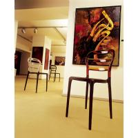 Miss Bibi Dining Chair White Red ISP055-WHI-TRED - 19