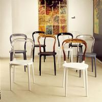 Mr Bobo Chair White with Transparent Amber Back ISP056-WHI-TAMB - 6