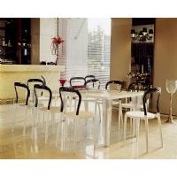 Mr Bobo Chair White with Transparent Amber Back ISP056-WHI-TAMB - 13