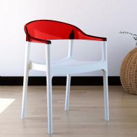 Carmen Dining Armchair White with Transparent Red Back ISP059-WHI-TRED - 6
