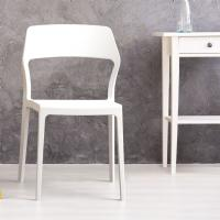 Snow Dining Chair White ISP092-WHI - 5
