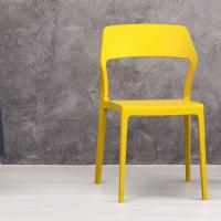 Snow Dining Chair Yellow ISP092-YEL - 5
