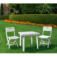 Cuadra Resin Square Outdoor Table 31 inch White ISP165-WHI - 2