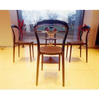 Ice Round Dining Table Black Top 28 inch. ISP510-BLA - 4