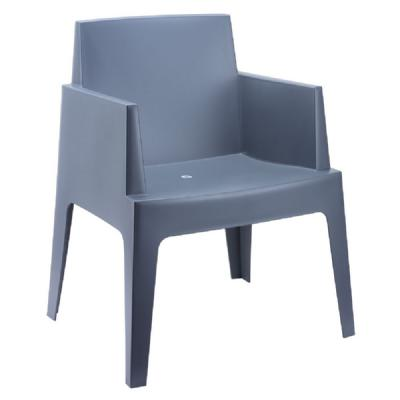Box Outdoor Dining Chair Dark Gray ISP058-DGR